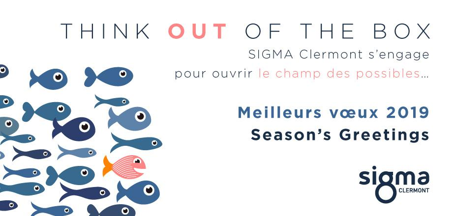 Vœux 2019 SIGMA Clermont
